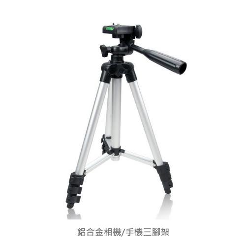 【A-HUNG】多功能三腳架 單腳架 相機三腳架 手機腳架 相機腳架 投影機 手機支架 手機架