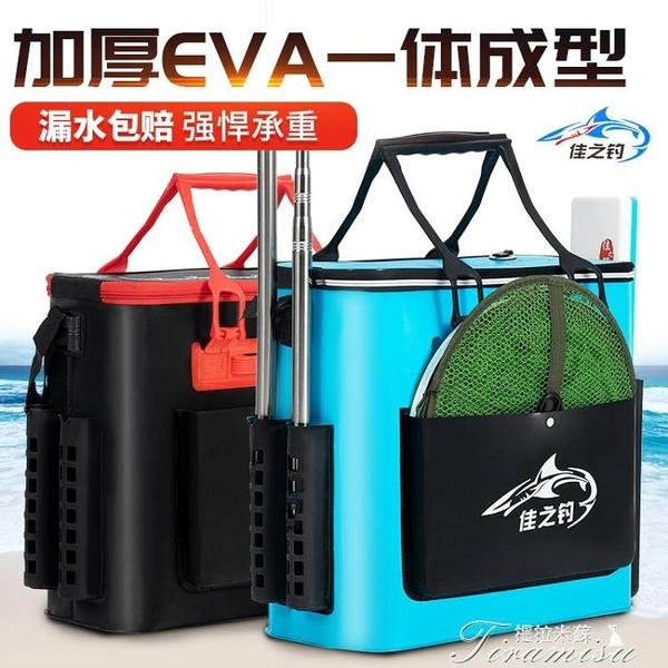 釣箱 釣箱魚箱裝魚桶加厚魚護桶一體多功能釣魚桶大號活魚桶折疊漁具包 快速出貨YJT