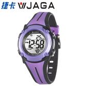 JAGA 捷卡 - M1112-JA 俏麗時髦 多功能電子錶-紫黑