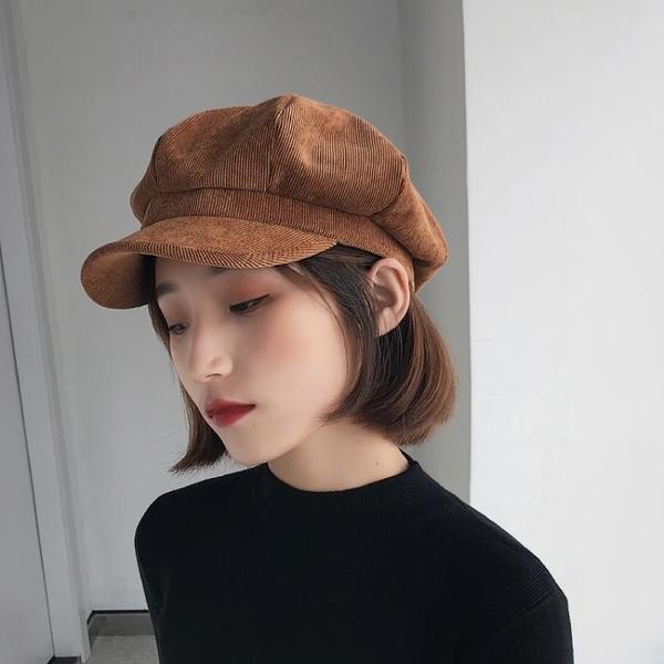 夏燈芯絨時尚蓓蕾帽子女正韓日系百搭軟妹英倫八角貝雷帽