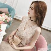 夏裝2018新款韓版V領珍珠扣無袖背心蕾絲衫女裝chic洋氣打底上衣『韓女王』