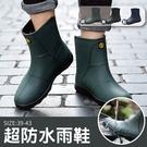 【防水防滑耐磨】男生雨鞋 雨天下雨 雨靴...