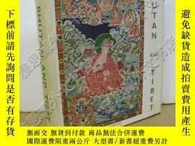 二手書博民逛書店【罕見】1971年印度出版限量版,《西藏與不丹之旅》8幅黑白插圖