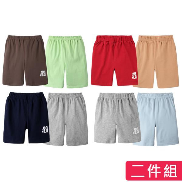 居家短褲2件組 男童 女童 兒童 休閒 運動 中褲 童褲 褲子 居家褲 Augelute 21031