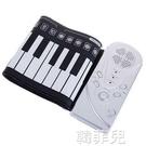 電子琴 49鍵61鍵88鍵手卷鋼琴 折疊式手卷鋼琴 便攜式手卷鋼琴軟鋼琴 MKS韓菲兒