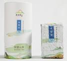 森活原-阿里山高山烏龍茶 150g/罐