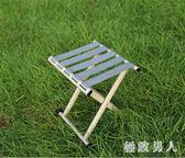 折疊凳子戶外靠背釣魚椅小凳子家用折疊椅便攜板凳 XW1191【極致男人】