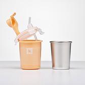 Kangovou 小袋鼠不銹鋼安全兒童兩用杯/喝水杯-奶油橘 【總代理公司貨】