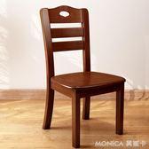 新中式實木餐桌椅組合橡膠木椅子成人家用酒店椅子現代簡約書桌椅 莫妮卡小屋YXS