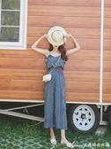 夏季條紋吊帶闊腿連體褲女新款韓版高腰寬鬆顯瘦九分連衣褲子艾美時尚衣櫥