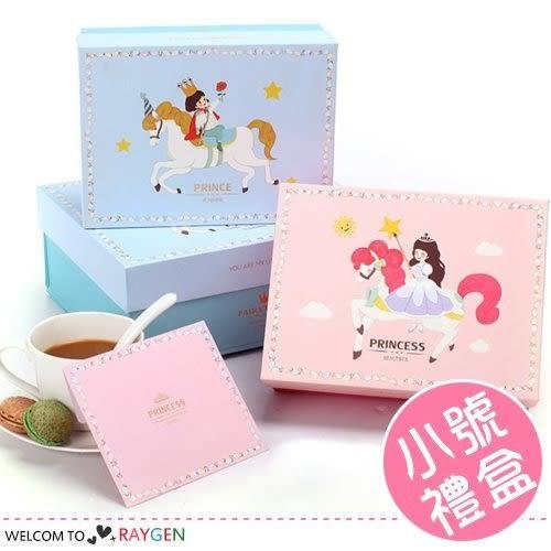 卡通公主王子圖案包裝盒4件組 大號禮盒 提袋 送禮必備