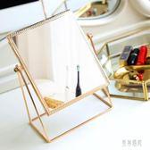 化妝鏡子臺式北歐風公主簡約高清學生宿舍方形單面美容梳妝鏡 DN16064『男神港灣』