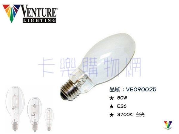 VENTURE 13093 MH 50W/C/U/PS  白光 (特殊)  _ VE090025