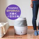 日本代購 空運 THANKO SFPSW...