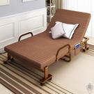 折疊躺椅 折疊床單人1.2米家用簡易床辦公室雙人午休午睡行軍陪護便攜躺椅【免運】