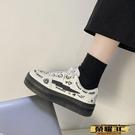 帆布鞋 日系小白鞋女2021春季帆布鞋2021潮鞋子新款學生板鞋韓版女鞋 618購物