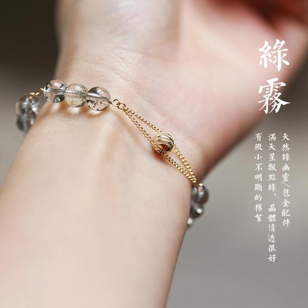 文藝清新夢幻綠幽靈14K包金可調節手鍊/設計家