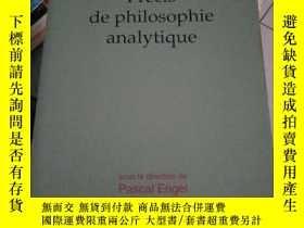 二手書博民逛書店precis罕見de phiIosphie anaIytique