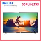 世博惠購物網◆PHILIPS飛利浦 55吋 4K UHD 聯網液晶顯示器+視訊盒55PUH6233◆台北、新竹實體門市
