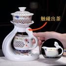 泡茶器全半自動茶具套裝功夫茶壺茶杯陶瓷【...