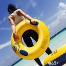 游泳圈 大人加厚成人女大號救生圈充氣兒童腋下浮圈初學者【快速出貨】