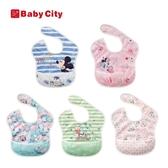 娃娃城 Baby City 迪士尼系列防水收納圍兜 0101  台灣製