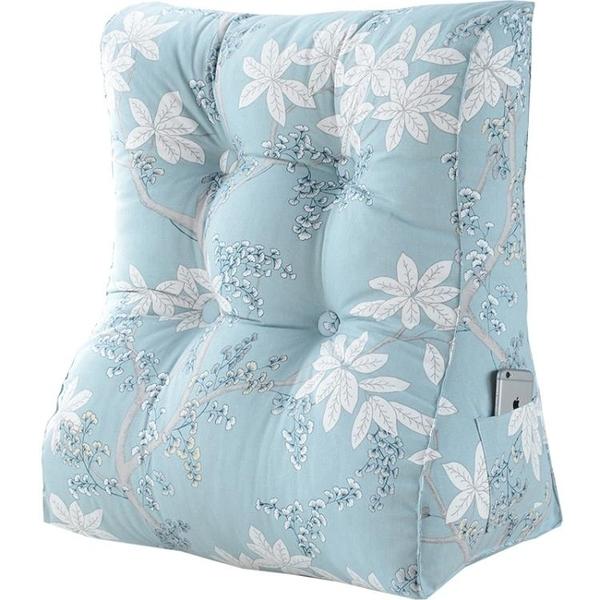 護頸護腰床頭大靠背三角沙發靠墊床上軟靠包辦公室腰靠枕可拆洗igo