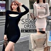 克妹Ke-Mei【AT64529】兇乳!夜店名媛性感摟空低胸連身洋裝