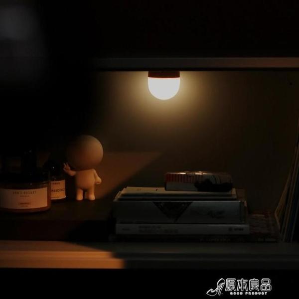 工廠新品膠囊人體感應燈 磁吸旋轉開關USB櫥櫃燈LED床頭USB小夜燈