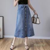 牛仔裙長款遮小腿半身裙中長款適合胯大腿粗的裙子夏季高腰a字裙「時尚彩虹屋」