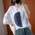中大尺碼T恤 胖妹妹顯瘦上衣夏裝寬鬆文藝大碼女裝遮肚洋氣亞麻棉貼布拼接T恤