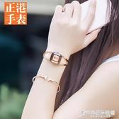 手錶 林小宅新款女士手錶ins時尚防水簡約小巧精致學生大氣原宿風 時尚芭莎