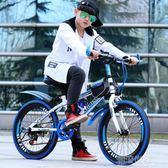 山地越野自行車成人男變速車24用女21學生27速跑車賽車青少年單車igo『潮流世家』