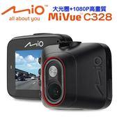 [富廉網]【Mio】MiVue C328 大光圈 行車記錄器