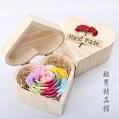 一朵1枝單支仿真玫瑰金玫瑰永生花肥皂花禮盒套裝七夕情人節禮物 酷男精品館