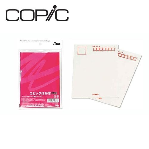 COPIC 日本 POST CARD 明信片紙 195g/m 中性紙 20張入 /包