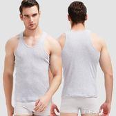 男士背心男純棉修身型運動健身無袖夏季青年打底跨欄緊身潮  道禾生活館