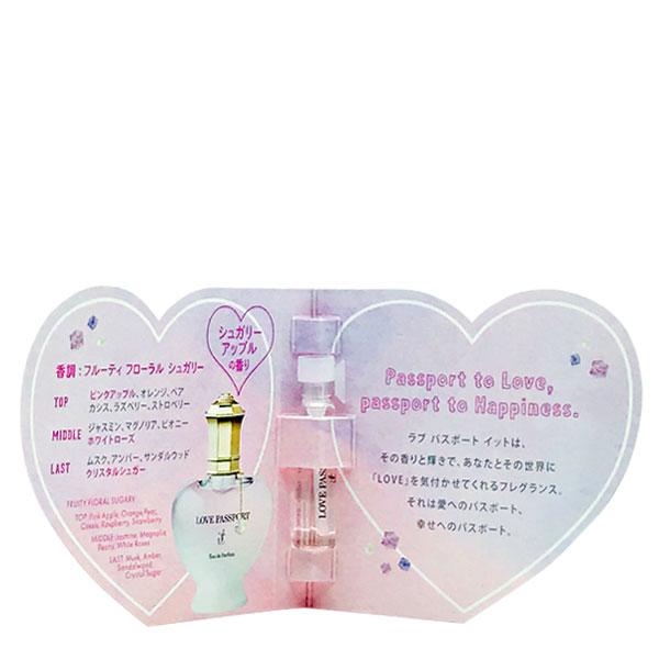 LOVE PASSPOR 就是愛情淡香精 1.5ml 針管【娜娜香水美妝】