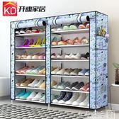 開迪牛津布鞋架大號防塵收納鞋櫃雙排大容量多層簡易組裝時尚簡約igo   良品鋪子