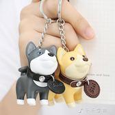 柴犬鑰匙扣女韓國可愛小狗狗公仔男汽車鑰匙鍊情侶一對書包包掛件消費滿一千現折一百