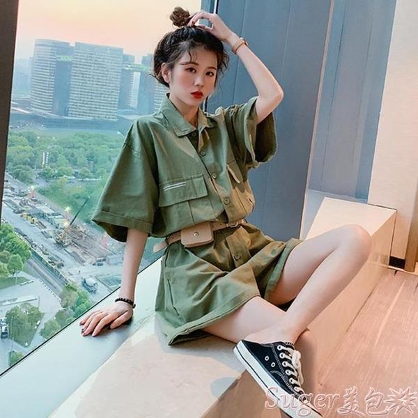 連體褲 2021夏季新款寬鬆顯瘦百搭休閒工裝短褲子女小個子顯高闊腿連體褲 suger