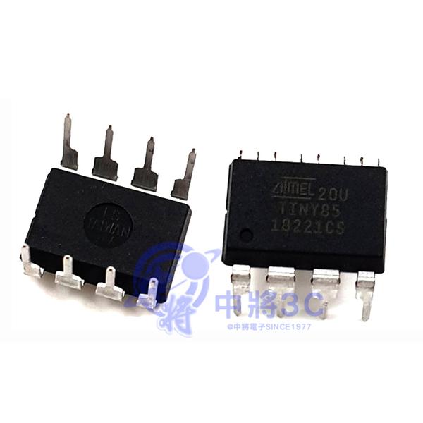 【中將3C】ATiny85 單晶片燒錄IC AVR DIP (單入)   .ATTINY85-20%