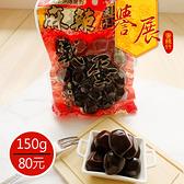 【譽展蜜餞】麻辣鐵蛋/麻辣/80元