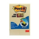《享亮商城》R31S-2Y 黃色 狠黏抽取式便條紙補充包 3M