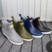 短筒雨鞋男士雨靴防滑防水鞋膠鞋套鞋廚師廚房鞋  9號潮人館
