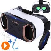 VRSMAC蘋果VR眼鏡OPPOR11 VIVO手機專用S-MAC1.0 創想數位 DF