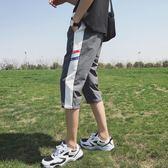 夏季男士休閒七分褲子正韓修身7分短褲學生6六分百搭五分中褲 雙12快速出貨九折下殺