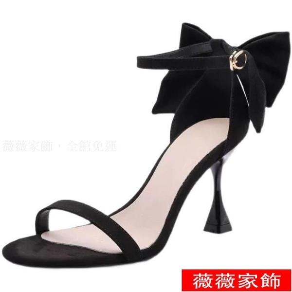 高跟涼鞋 高跟鞋女2021年新款夏天百搭粗跟晚晚風配裙蝴蝶結一字帶涼鞋女 薇薇