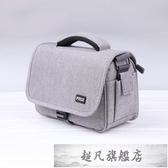相機包 適用佳能m50索尼a7m3富士xt30尼康單反相機包g7x2攝影微單200d數碼收納包Ps:中號