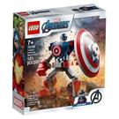 LEGO樂高 Marvel Avenge...
